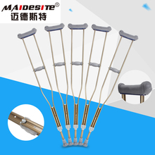Aluminum Alloy Adjustable Axillary Underarm Crutches for Disabled