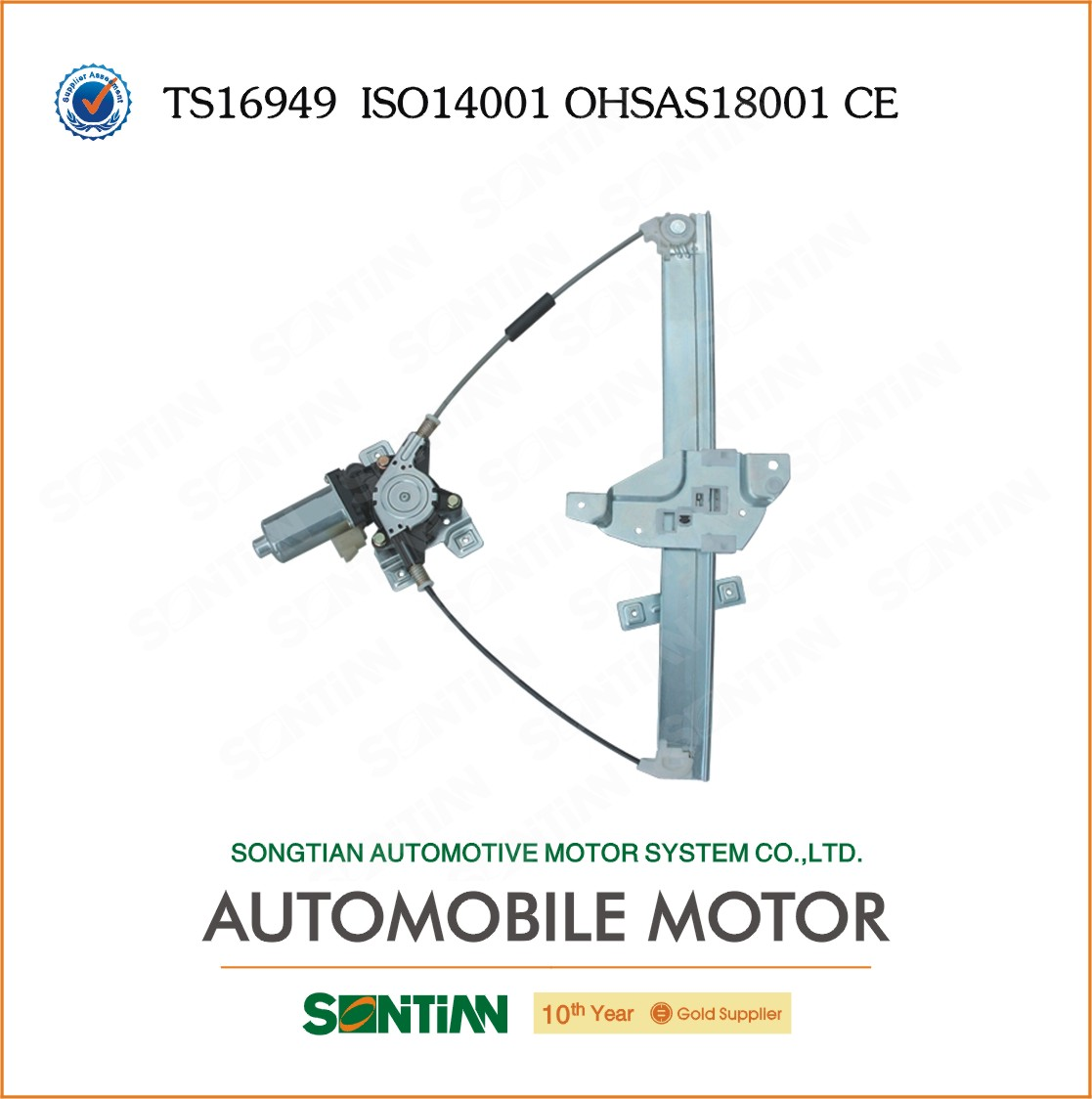 High Quality Spare Parts 12V Window Lift motor for CHRYSLER Dorman No 741-630 Made In China Wenzhou