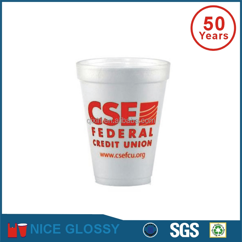 20oz double PE coated paper cup foam cup