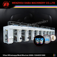 four color logo or lable film printing machine price