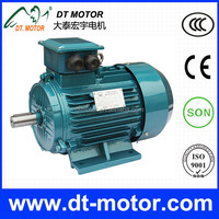 top quality of water proof electric motors Y2 Series 3 Phase Electric Motor