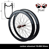 Factory price 25mm width carbon clincher wheels, 50mm tubuless compatible carbon clincher wheel straight pull carbon body Hubs