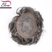 gray color single knots French lace thin skin hair piece toupee for black men