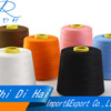Cheap Exporting 100 Spun Polyester Sewing