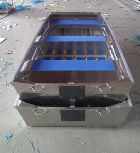 You commit Aluminum flat bottom work boat