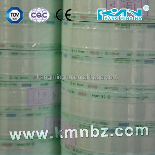 Medical heat sealing sterilization packaging paper pouches/bags