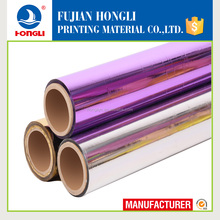 PET Aluminum thermal lamination film