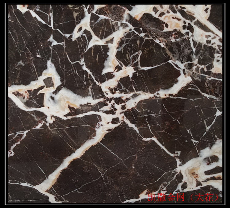 Lowest price hot sell crystal royal brown onyx marble slab