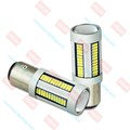 Automotive led light, led BA15S high power, BA15S led car light 69 LED SMD4014 A BA15S Canbus LED