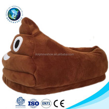 Wholesale 2016 new design custom poop shoes cute stuffed plush emoji slippers