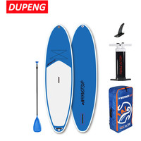 High Quality Inflatable Stand Up Paddle Board Surfboard