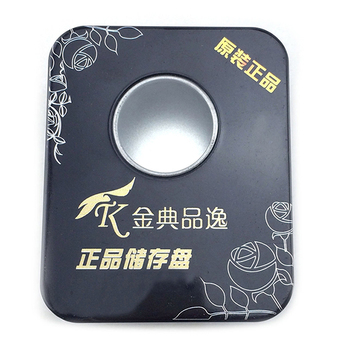 square window gift tin box for electronics product