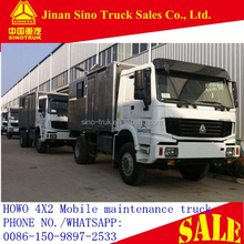 HOWO 4X4 Mobile workshop truck/maintenance truck