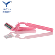 Disposable Twin Blades Razor For Lady With Lubricating Strip