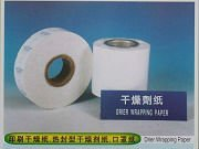 China wood pulp desiccant paper