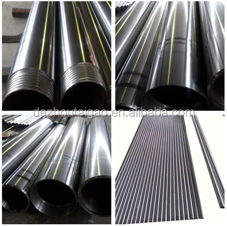 Drill pipe for deep hole drill bit