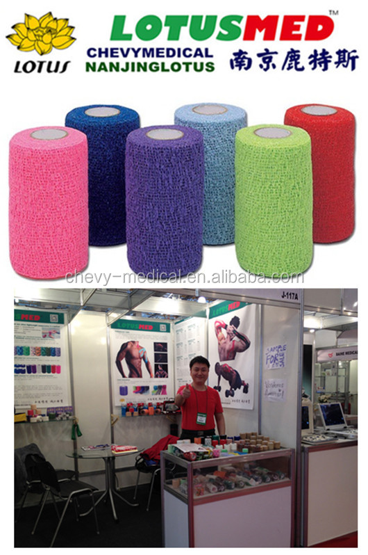 Kinds of Color Bandage Medical Gauze with Distributor Wanted