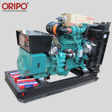 Hot sale AC small portable open type diesel generator set