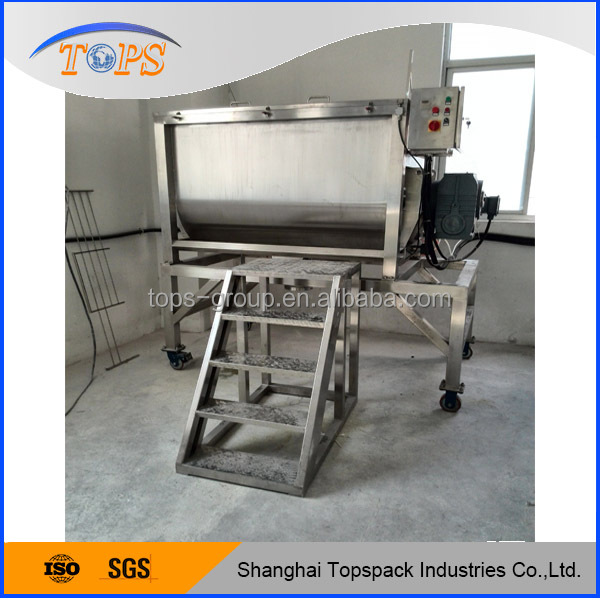 dry food powder mixer blenders