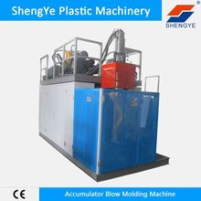 Good performance China Manufacturer low price water tank blow moulding machine with CE