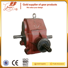 Right angle 90 Degree Bevel Gearbox with Cooler