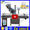 Full automatic adhesive 5 gallon cap label machine,cap labeling machine