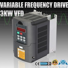 4HP 3KW VFD VARIATEUR DE FReQUENCE PERFECT MOTOR AVR TECHNIQUE CONTROL POPULAR