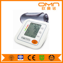 Customized free OEM Extra large arm cuff electronic blood pressure monitor from china manufacturers