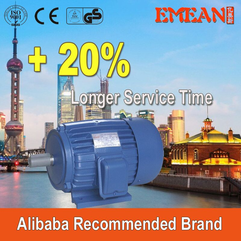 Alibaba trade assurance motor Electric for Conveyor 40kw ac motor 1480r/min