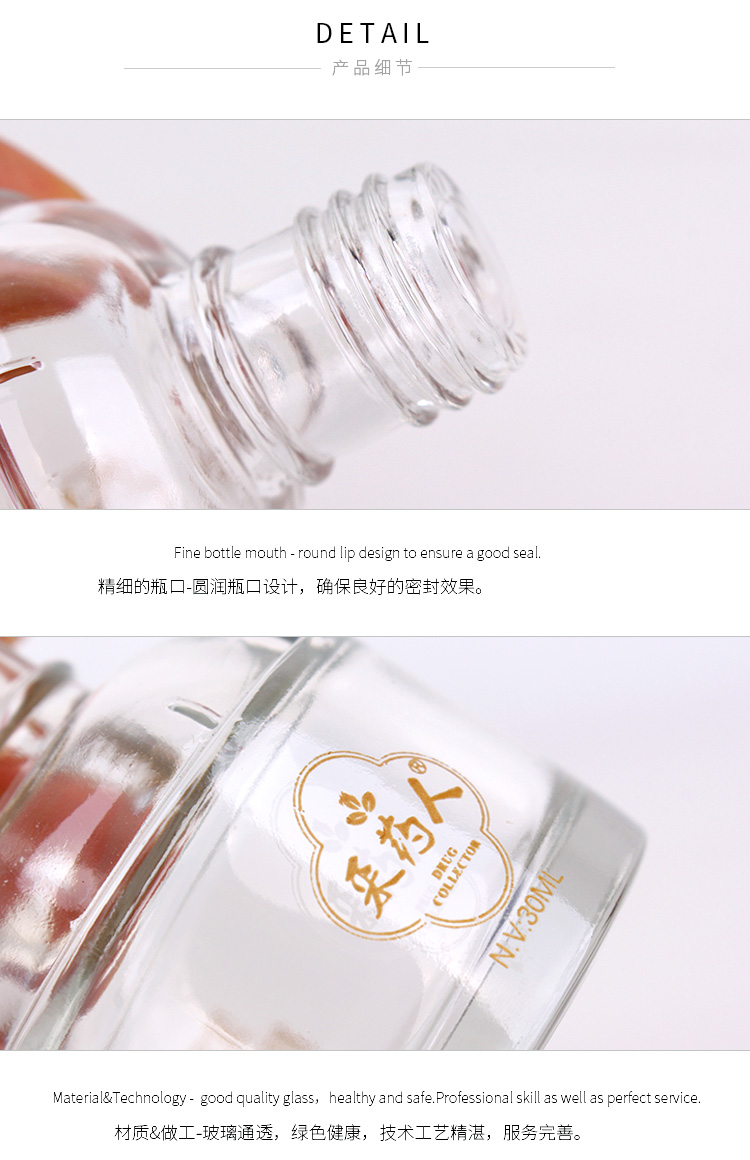 35ml small glass jars for eye face cream essential oil with metal lid