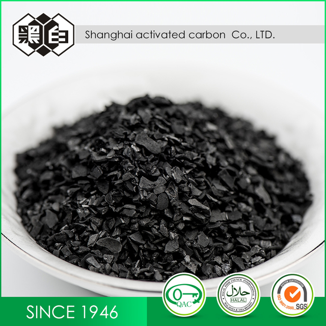 Cosmetic Grade Activated Carbon Powder Wood Activated Charcoal Price In Kg