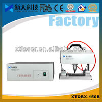 Metal marking machine for motorcycle engine and frame