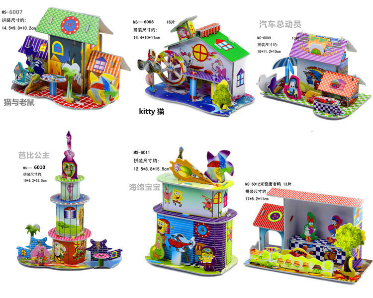 Free shipping 120pcs/lot 3D jigsaw puzzle DIY promotion gift for kids educational toy cartoon houses kitty cars tom and jerry