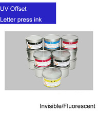 UV offset letter press ink sheet fed printing invisible and fluorescent