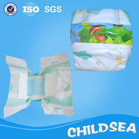soft baby diaper with low price