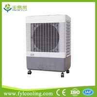 no freon vapor steam kraft paper water tanks air cooling fan mini portable table air cooler indoor