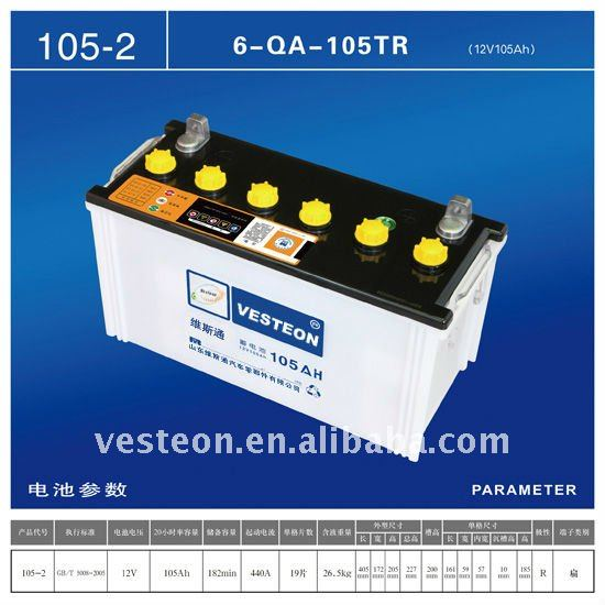 Superior Car Automotive Batteries 105AH :