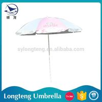 New Product Cheap price Sunshade Sun protection pepsi umbrella