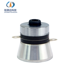 High Efficiency 60W 40KHz Ultrasonic Piezoelectric Ceramic Transducers