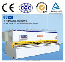 new rock bottome price sheet shearing machine