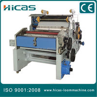 HICAS wool combing machine/carding machine/wool carding machine