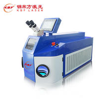 Gold laser soldering machine 100w mini laser welding machine jewelry