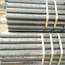 Hot Rolled Welded pipe1 1/2''ASTM A36 A500 Round hollow section for construction material