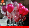 New Arrivals 2016 Hongkong Manufaturer Wholesale Gold Round Latex printed Ballons in cheap toys from china