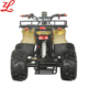 China made 1000w 1500w electric atv