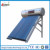 New year promotion compact pressurized solar water heater