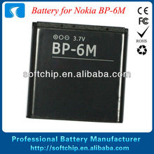 3.7v 1100mAh BP-6M Battery for Nokia 3250 6280 9300 N73 N93 6233 6288