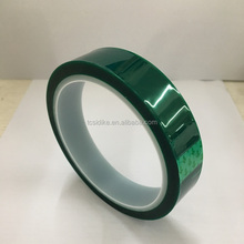 Green Single Side Self Adhesive Silicone PET Tape