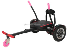 6.5inch 8inch 10inch hovercart/go cart/hoverseat for two wheel electric scooter