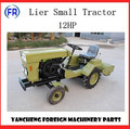 Hot sale mini small farm tractor 12 hp